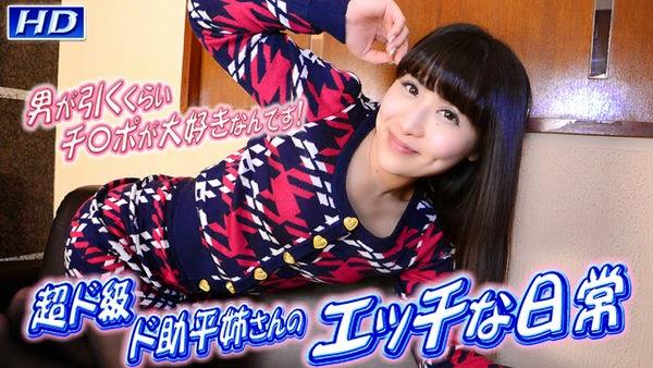 Gachinco gachi858 – Maomi