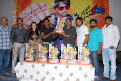Mr Nookayya Triple Platinum Disk function photos-thumbnail-3