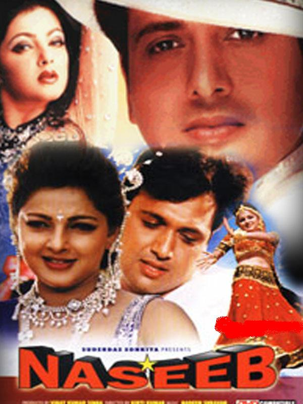 hindi movies mp3 songs music video naseeb 1997