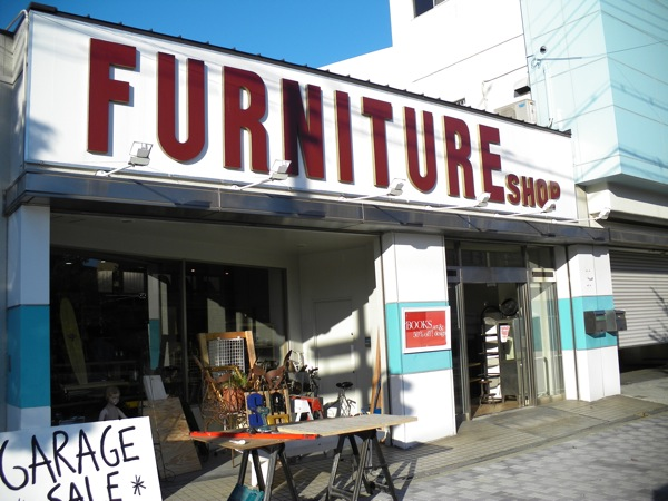 Amazing Furniture Shop 600 x 450 · 97 kB · jpeg