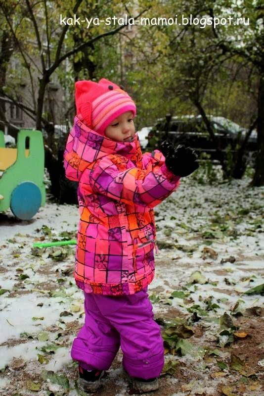 Французский язык для детей, встречаем первый снег