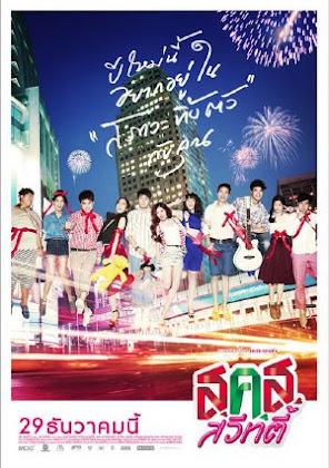 xem phim Bangkok Ngọt Ngào