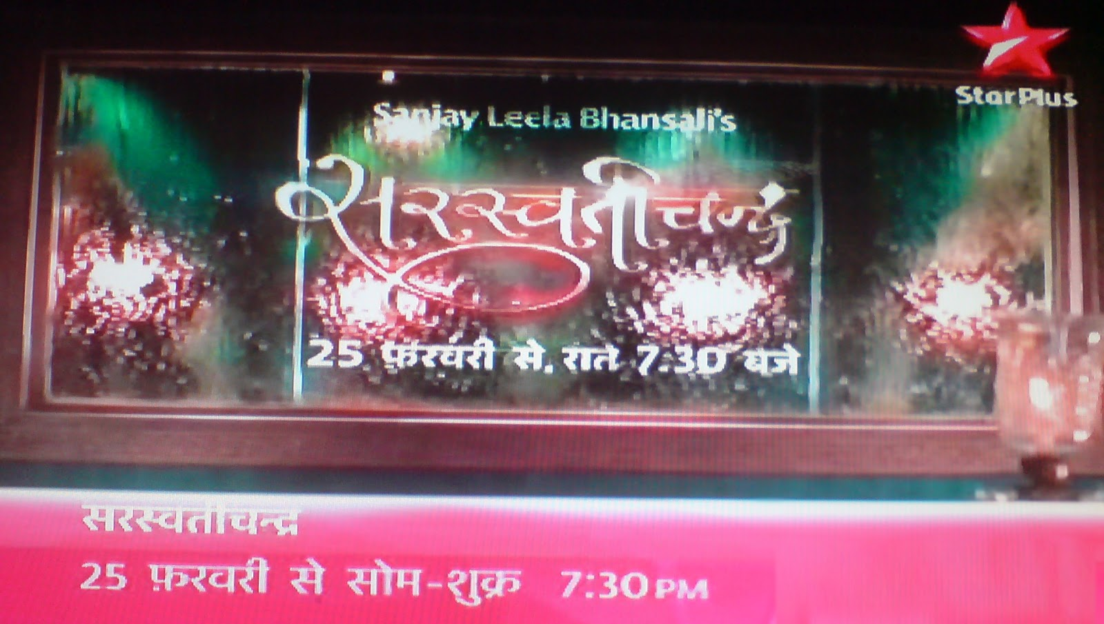 Saraswatichandra is a new serial on Star Plus starting from 25th ...