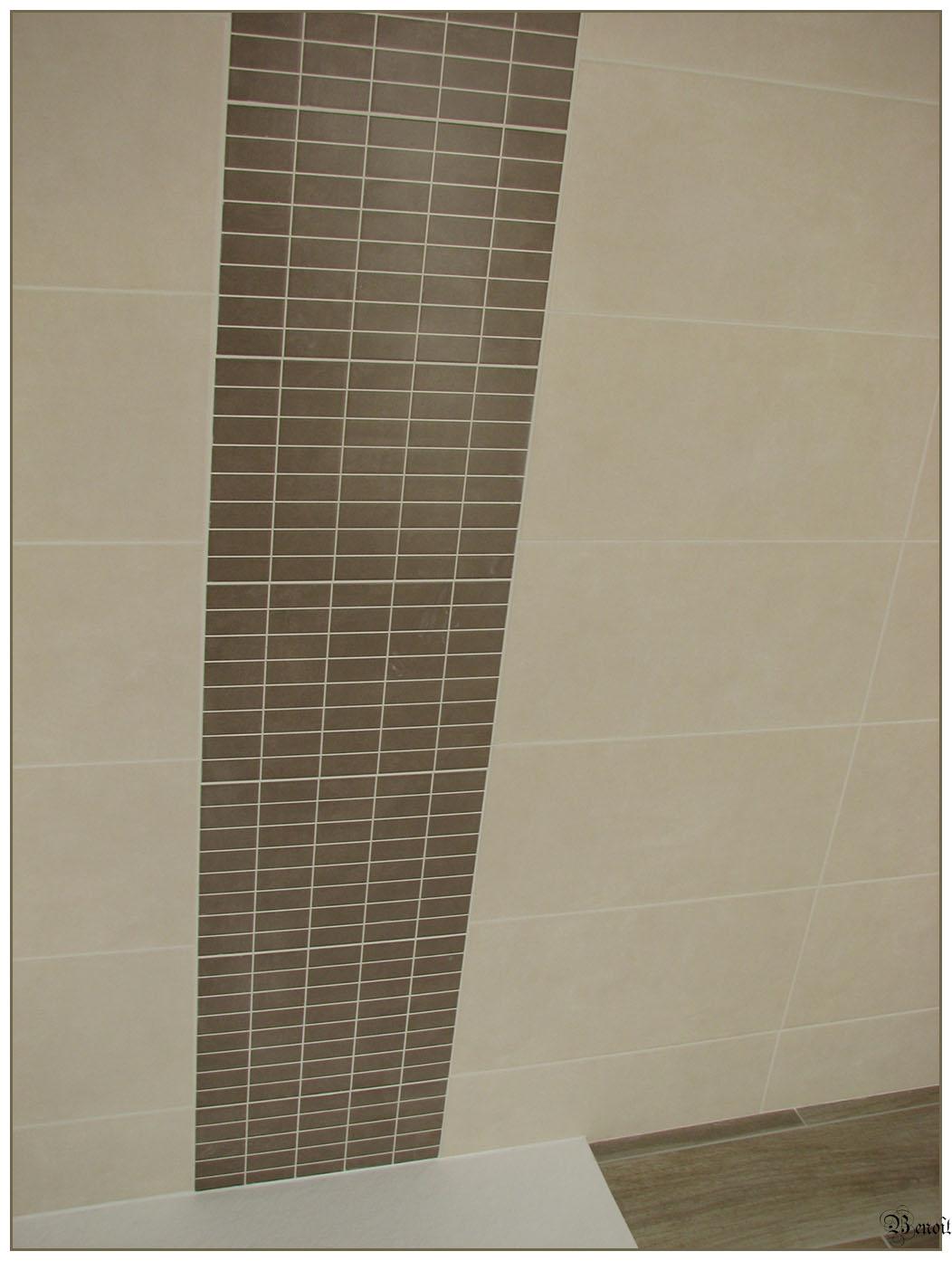 Beno t carrelage wc suspendu geberit et salle d 39 eau for Carrelage wc gris