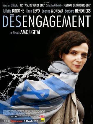 http://1.bp.blogspot.com/-3Zlau0rsTtY/VK7-EANrxcI/AAAAAAAAG4o/Wjsc7LaUw2o/s420/Disengagement%2B2007.jpg