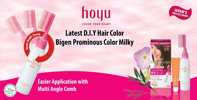 Contests Events Malaysia Hoyu Michaelieclark Bigen Speedy 2 X 30gr Freebies Prominous Color Milky
