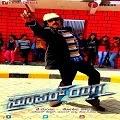 Super Ranga Kannada Movie