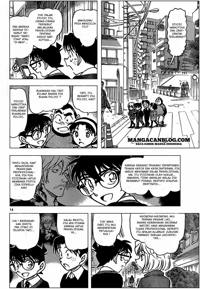 Dilarang COPAS - situs resmi www.mangacanblog.com - Komik detective conan 881 - tempat transaks narkoba 882 Indonesia detective conan 881 - tempat transaks narkoba Terbaru 15|Baca Manga Komik Indonesia|Mangacan