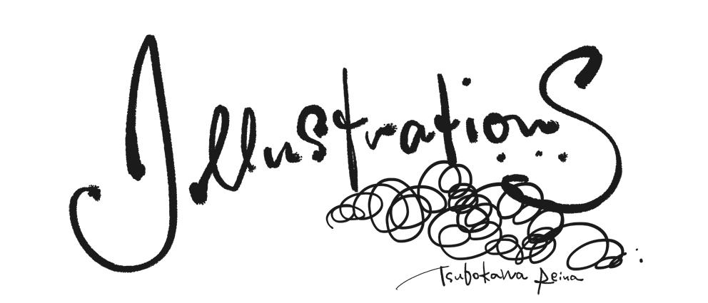 | REINA Tsubokawa  ILLUSTRATIONS | reinatsubokawa 坪川れい奈  坪川礼奈