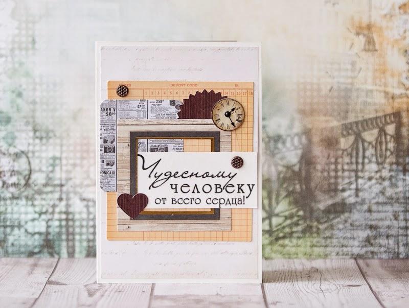 Ручная работа, открытки, ручная работа Кокоревой Анны, открытки ручной работы, скрап, скрапбукинг, рукоделие, hand made, scrap, scrapbooking, card