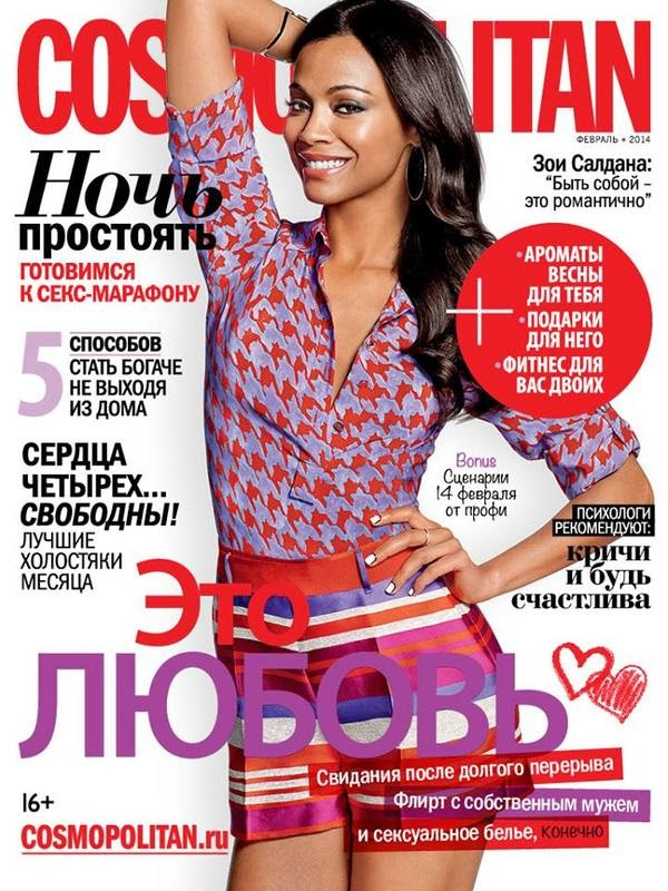 Magazine Cover : Zoe Saldana Magazine Photoshoot Pics for Cosmopolitan Magazine Russia February 2014 Issue