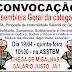 Governo do RS apresenta proposta de verticalidade a policiais militares