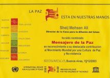 Sheij Mohsen Ali