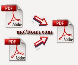 هل لديك عدة ملفات pdf وتريد أن تدمجها في ملف واحد؟ إليك الحل