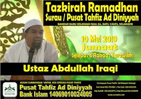 Tazkirah  Ramadhan 10 Mei