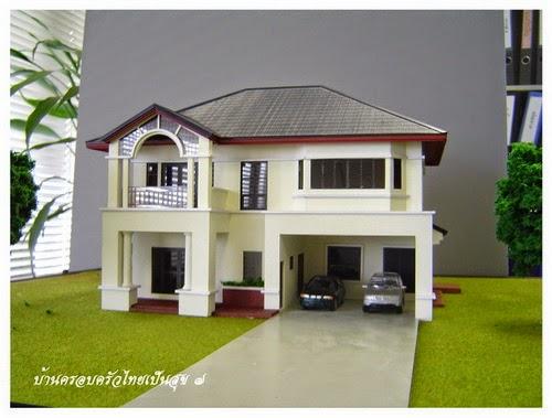 kalana house plan design officeHouse