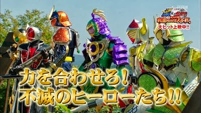 Kamen Rider Sengoku Movie Battle Digest Special