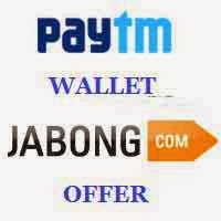 Jabong Paytm Offer : Get 100% Cashback By Paying Through Paytm Wallet