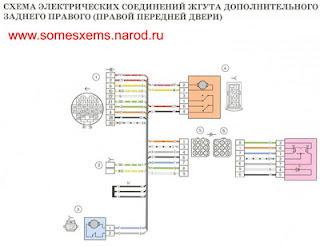 Апс 6 1 Распиновка