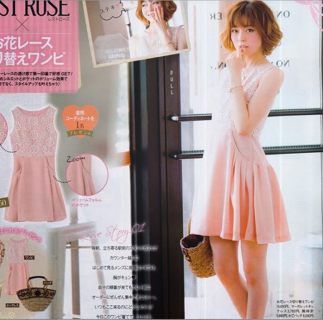 Model Baju Jepang Terbaru Trend Tren Fashion Jepang
