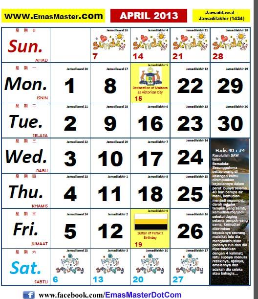 2014 Malaysia Public Holidays Calendar Template Download