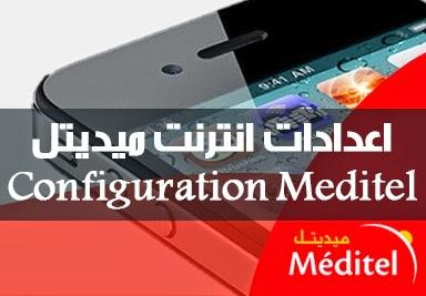 Configuration_Meditel