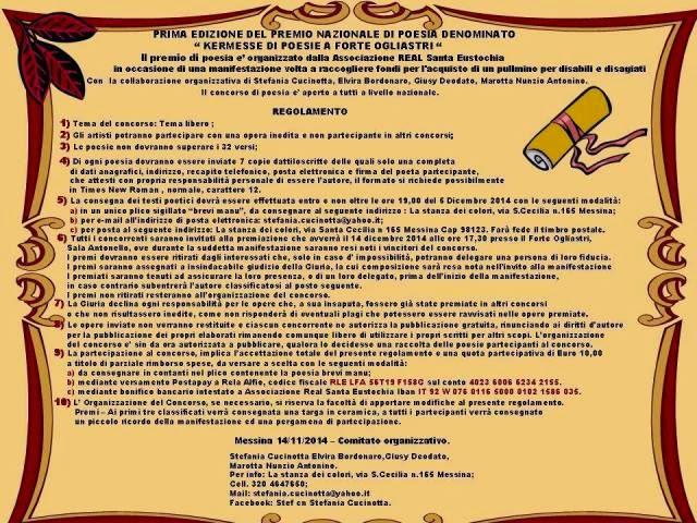 """1^ EDIZIONE DEL PREMIO NAZIONALE DI POESIA  """"KERMESSE DI POESIE A FORTE OGLIASTRI"""""""