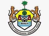 Jawatan Kerja Kosong Majlis Perbandaran Seberang Perai (MPSP) logo