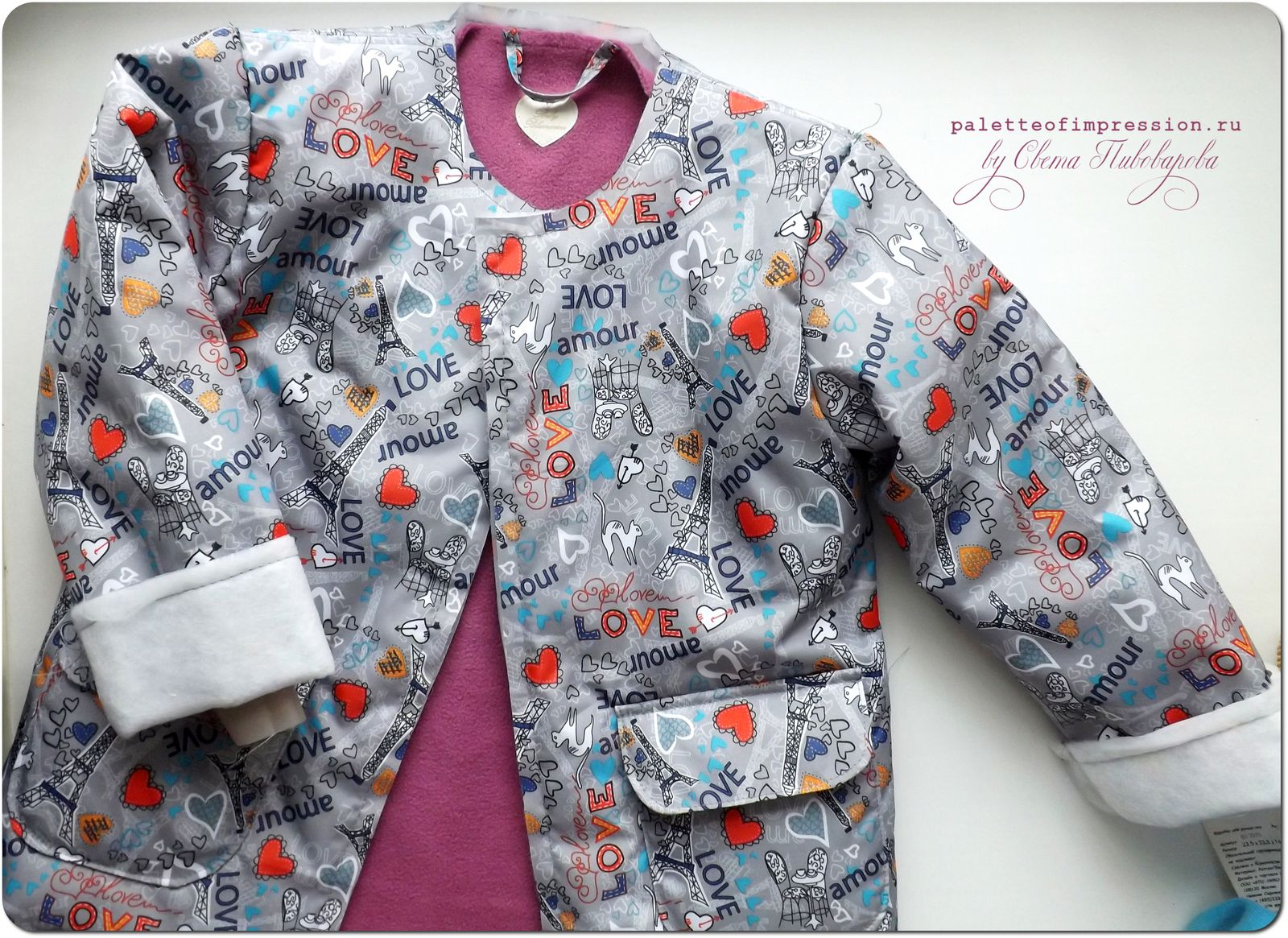 Проект: рабочее место. Шитье весенней курточки.