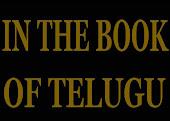 Telugu Blog