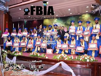 حفلة تخرج  بناة المستقبل 2013