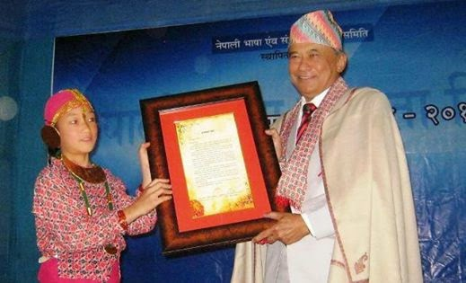 File pic of Shri. N B Bhandari being felicitated in Soreng