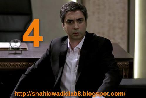 http://shahidwadidiab8.blogspot.com/2014/09/Wadi-diab-9-episode-4-231.html