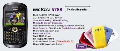 Download Firmware Micxon S788