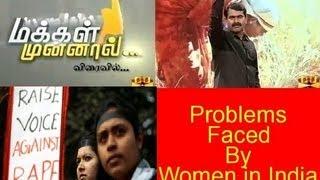Makkal Munnal 25-08-2013 Thanthi Tv Seeman – Problems Faced By Women Episode 16
