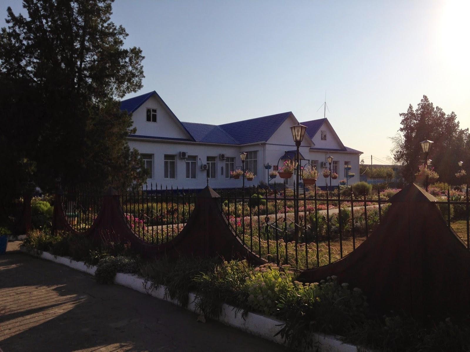 Administraciya-Stanici-Kalnibolotskoi