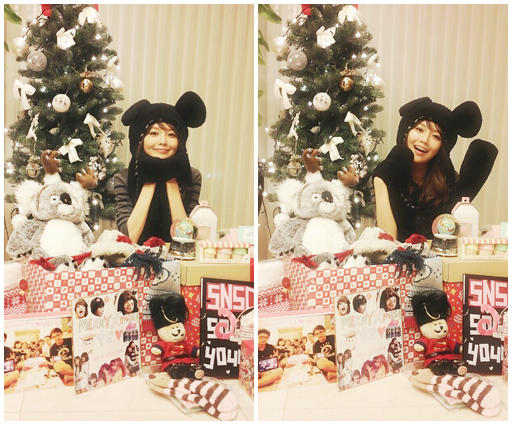 SNSD Sooyoung Pictrue Under Christmas Three