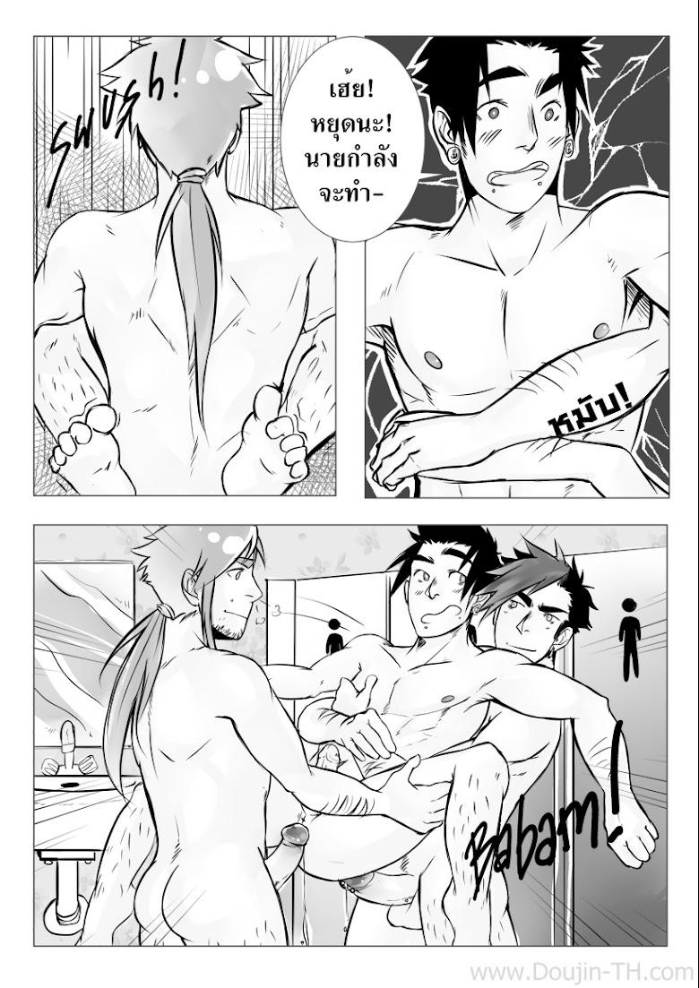 หลังจบงานเลี้ยง [เกย์] - หน้า 30