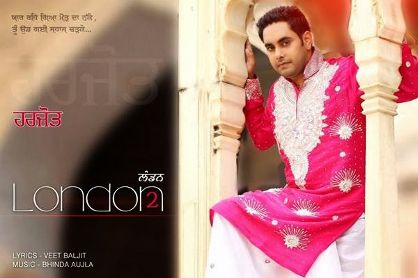 London 2, Heer Saleti,London 2