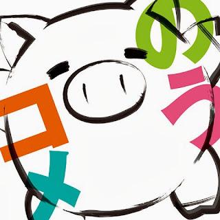 Ore no Nounai Sentakushi ga, Gakuen Love Comedy wo Zenryoku de Jama Shiteiru Original Soundtrack