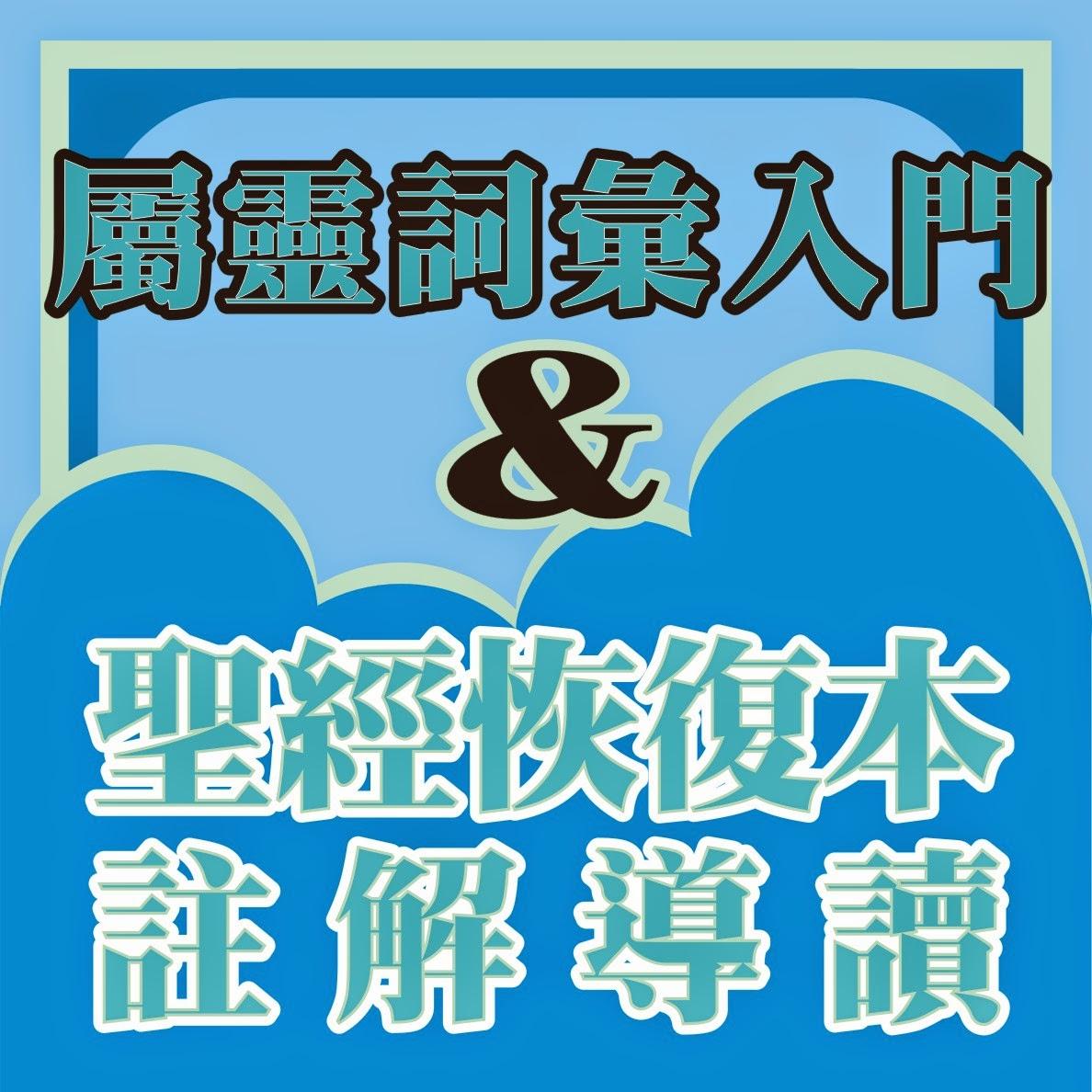 歡迎參觀我們的網站