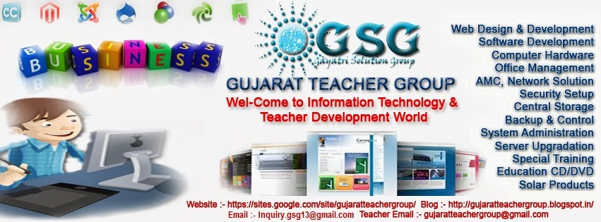 Gujarat Teacher Group ( Gayatri Solution Group )