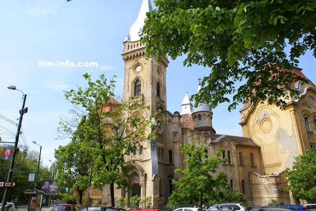 Biserica Piaristilor Inaltarea Sfintei Cruci Timisoara