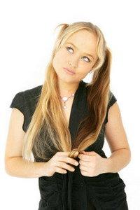 hairstyel clebrtiy pigtails hair