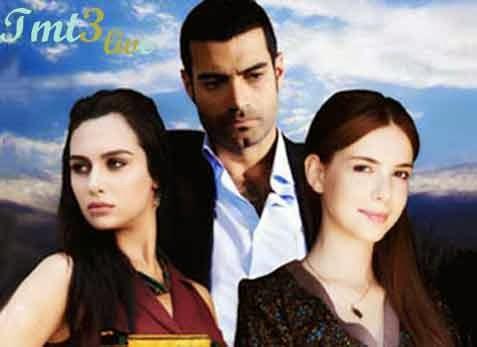 مسلسل حب في مهب الريح الحلقة 16