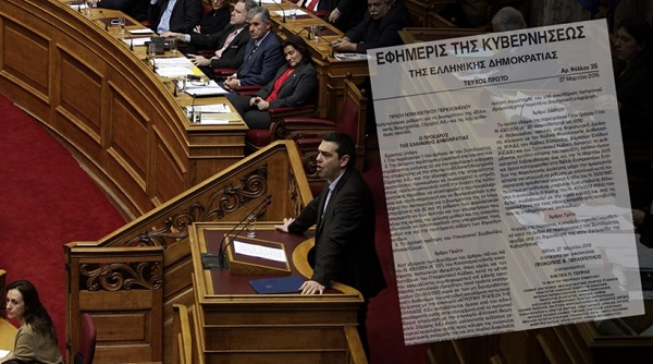 Aλλαζει προς το ευνοϊκοτερον με Πραξη Νομοθετικου Περιεχομενου η ρυθμιση των 100 δοσεων