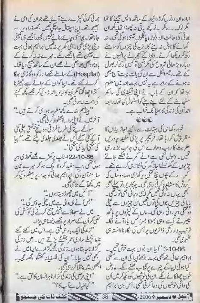 kitab ut tawheed urdu pdf free download