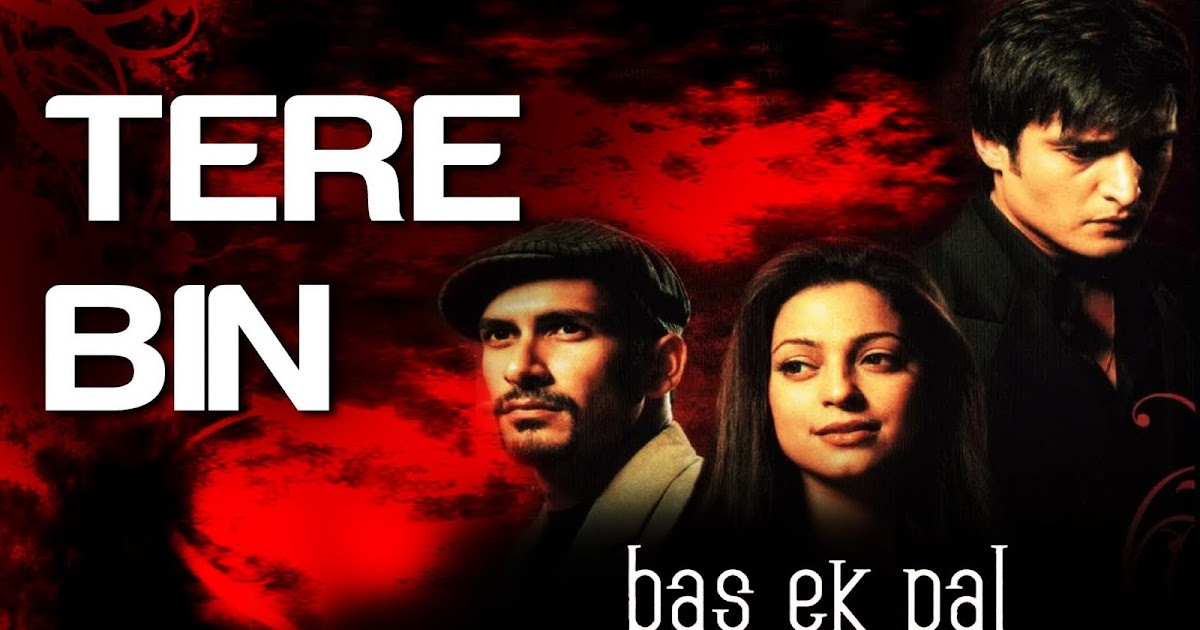 Tere Bin Guitar Chords Atif Aslam - Bas Ek Pal - TheDeepak.Com