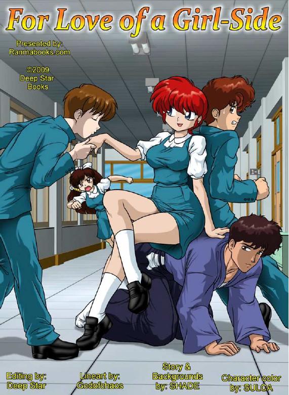 Ranma 12 hentai comics
