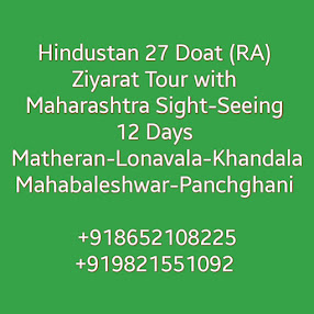 Hindustan 27 Doat (RA) Ziyarat Tour with Maharashtra Sight-Seeing